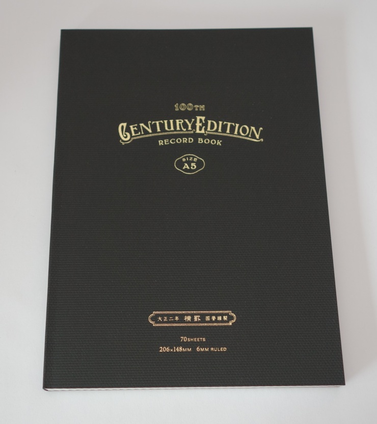 Kokuyo Century Edition A5 Notebook