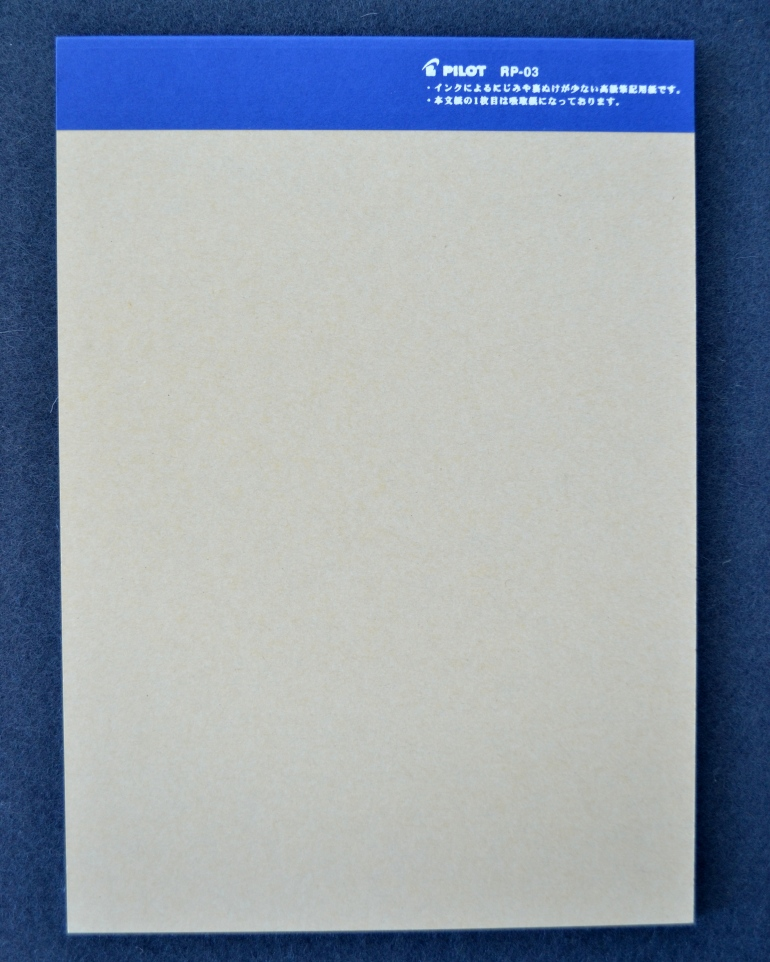 "Pilot ""Super Quality Paper for Fountain Pen"""